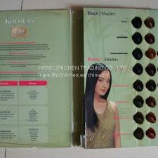 Kolours Hair Color Chart Hair Color Book Leading Manufacture Of Hair Dye Book From
