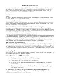Marine Science Resume Examples Resume For Marine Science Biology And