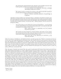 essay development patterns web
