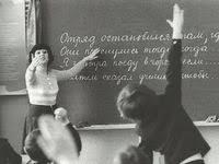 375 Best 4APAEV images | Soviet union, Gardens, Planets