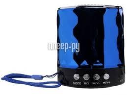 <b>Колонка Activ 893 Blue</b> 92240