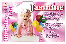 birthday invitation sle for baby new invitation for 1st birthday baby wording inspirationa baby