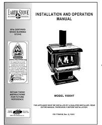 earth stove a 1 stoves fireplaces earth stove 1500ht owner s manual