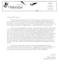 Sample Coaching Cover Letter Sample Coaching Cover Letter Cover ...