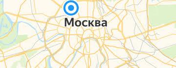 <b>Футболки</b> и топы <b>THRASHER</b> — купить на Яндекс.Маркете