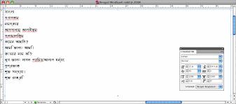 Mindsteam Software - MindSpell - Languages