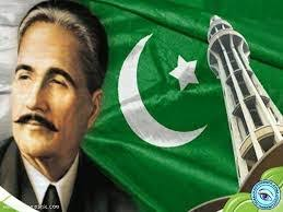 simple essay on allama iqbal   ppsc mcqs past papers spsc fpsc css    allama iqbal is also one of them  he is our national poet  he is also our national hero  iqbal is my favourite personality