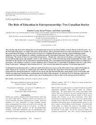 essay about internships uniform policy