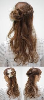 編み込みナチュラルハーフアップ 流行りの編みこみハーフアップ 髮型