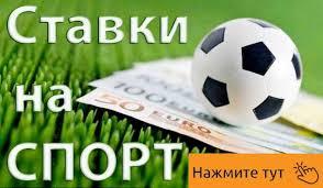 Pinnacle Букмекерская Контора Зеркало Vk