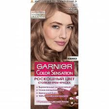 <b>Краски для волос</b> в городе Барнаул — каталог товаров ...