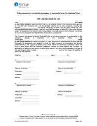 Double indemnity life insurance clauses require an insurer to provide a larger payout if the insured died as a result of accidental death. Sbi Life Insurance Bond Paper Fill Online Printable Fillable Blank Pdffiller