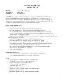 Customer Service Job Descriptions And Duties Resume Job Description