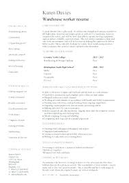 Resume Template Warehouse Worker Mysetlist Co
