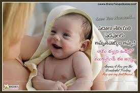 Tamil Mother Sentiment Quotes