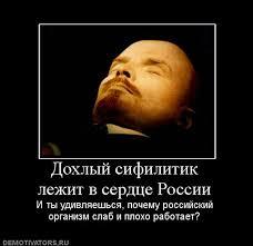 Сестра Сенцова Каплан заплатила штраф в ГМС и приготовила новый пакет документов для оформления вида на жительство - Цензор.НЕТ 4224