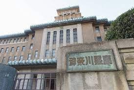 神奈川 県 平塚 市 コロナ 感染 者