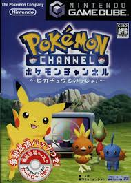 Video game:Nintendo GameCube Pokemon Channel: <b>Pikachu</b> to ...