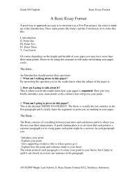 Correct Format Forer Letter Pump Mechanic Sample Resume Blank Proper