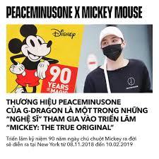 Vào dịp kỷ niệm 90 năm ngày ra đời của... - G-Dragon Vietnam ...
