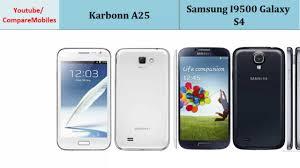 Karbonn A25 - Samsung I9500 Galaxy S4 ...