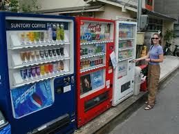 Bus Vending Machine Kyoto Impressive Japan