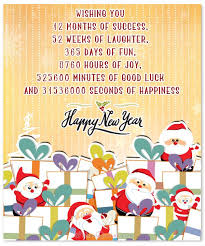 Funny Quotes For New Year