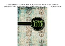 small ledger books lowest price 4 column ledger account book accounting journal en