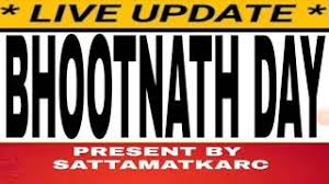 Bhutnath Chart Bhotnath Day Chart Download Free Tomp3 Pro