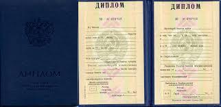 Подтверждение диплома в бразилии Выдавшее диплом и прочее Для проставления апостиля на оригинал от Вас также потребуется нотариально заверенная доверенность подтверждение диплома в