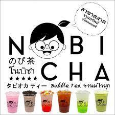 Nobicha สาขาตลาดรวมทรัพย์อโศกมนตรี - Home