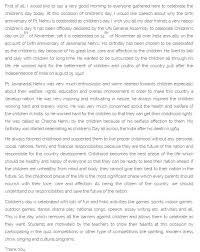 essay jawaharlal nehru in tamil jawaharlal nehru children s day essay in tamil