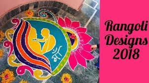 Rangoli Designs For School Competition Rangoli Design For Competition At Angel College Pathankot