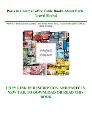 pdf free paris in color coffee table