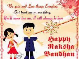 Chart On Raksha Bandhan Happy Raksha Bandhan Picture Desicomments Com