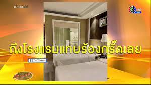 หนุ่มกลับจากญี่ปุ่น รีวิวกักตัว State Quarantine  เข้มข้นตั้งแต่สนามบิน-โรงแรม - YouTube