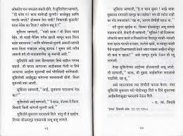 Diwali Essay In Marathi Happy Greeting Wishes Essay