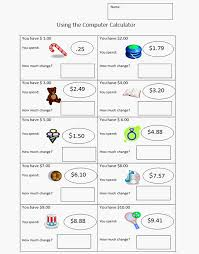 Third Grade Money Worksheet | K-5 Computer Lab Technology Lessons