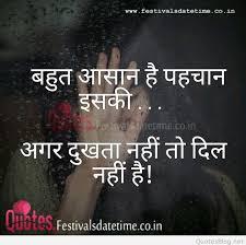 cute sad hindi whatsapp status hd images and es pics es pics sad hindi whatsapp status hd top wallpapers wallpapers sad hindi whatsapp status new