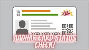 aadhar card status check how to check