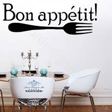 bon appetit kitchen wall art decor sticker decal mural