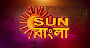 Image result for Sun Bangla