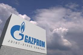 Hungary Concludes New Long Term Natural Gas Contract with Gazprom | Pipeline Technology Journal