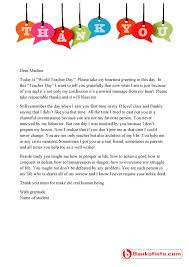 Thank You Note Example Best A Sample Thank You Letter To Teacher From Student For The Occasion