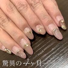華ノ装 Hananoyosooi At Hananoyosoois Instagram Profile Imgwonders
