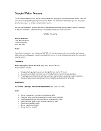 Waitressing Resume Waiters Resume Sample Astonhing Waiter Free Waiter Resume