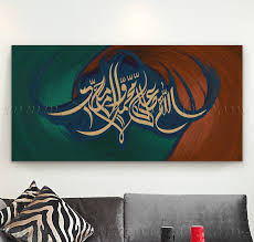custom sizes are available please note that colors may vary slightly due to differences in print and digital media islamic canvas art arabic calligraphy  on islamic calligraphy wall art with islamic canvas art of salawat in amazing calligraphy salam arts