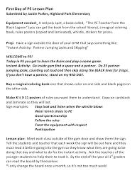 Pe Lesson Plan First Day Of Pe Lesson Plan Printable Pdf Download