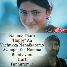 full hd images of love quotes tamil. Interesting Love Tamil Movie Love Quotes Home Throughout Full Hd Images Of