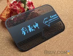 Steel Business Cards Custom Black Metal Business Cards Credit Vip Membership Biziv
